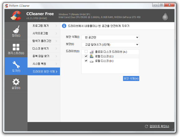 ccleaner-07.png
