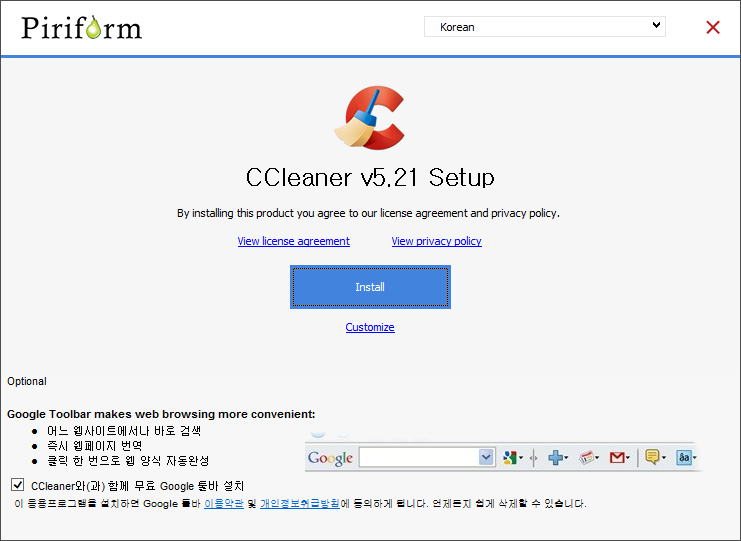 ccleaner-install.png