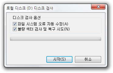 fixdrive_02.png