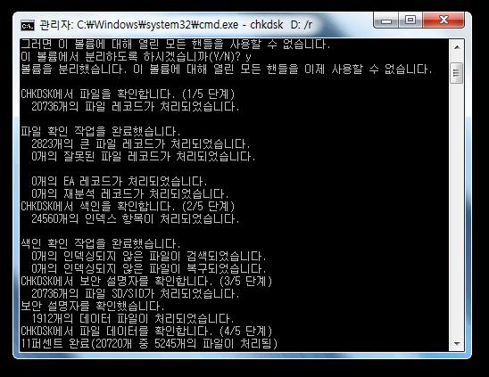 fixdrive_04.png