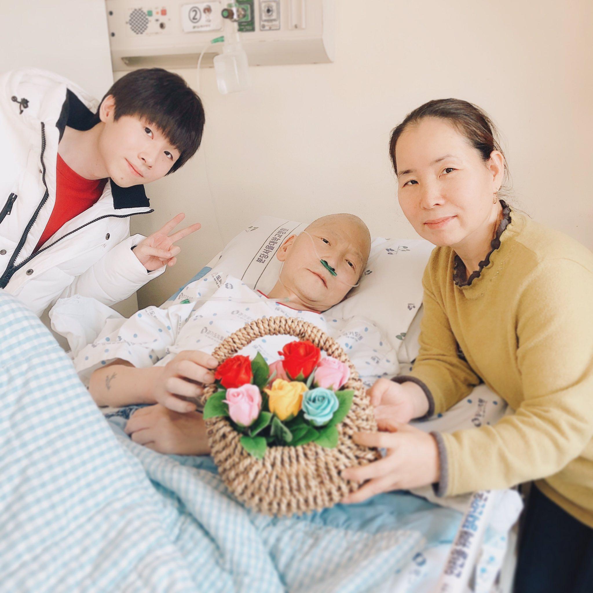 haru_family